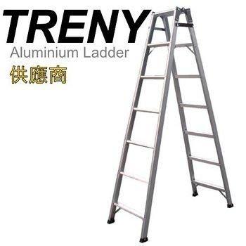 【TRENY直營】7階鋁製直馬工作梯 (一字梯 A字梯) 鋁梯 梯子 多功能梯 家用梯 必備工作梯 6438-2