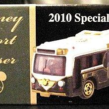 絕版 Tomica Disney Resort Cruiser 2010 Special Edition 東京迪士尼限定巴士 2010 特別版