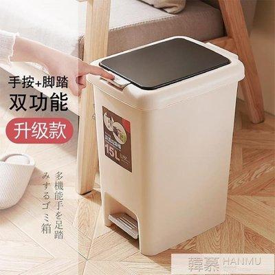 大號垃圾桶手按腳踏垃圾桶有蓋創意塑料辦公室衛生間客廳廚房家用  IGO
