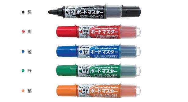 [溫馨小舖]PILOT 百樂 可換卡水 白板筆 WMBM-12L 中字 有黑 藍 紅 橘 綠 選購 市價 45 元