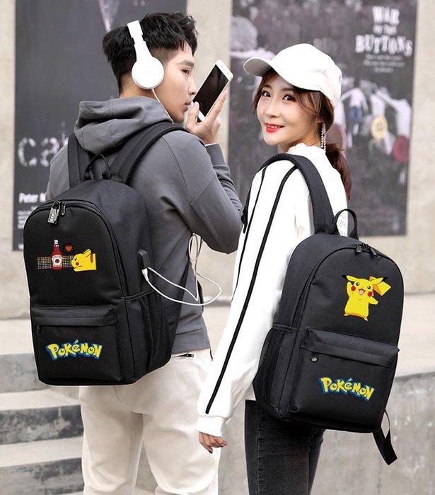 pokemon神奇寶貝後背包書包雙肩包皮卡丘雙肩包防潑水後背包密碼鎖背包