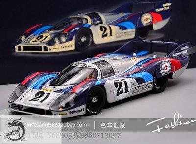九州動漫 奧拓AUTOART 1:18 保時捷917 LONG TAIL 勒芒 #21 汽車模型收藏