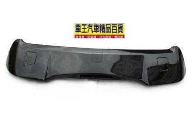 【車王小舖】 HONDA 4代CRV尾翼 CRV4代原廠型尾翼 帶灯可貨到付款+150