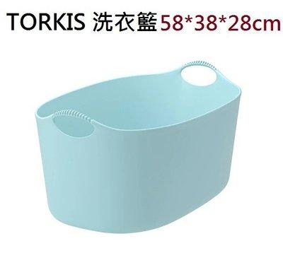 ☆創意生活精品☆IKEA TORKIS  軟質 洗衣籃(藍色)  58*38*28cm 高雄市