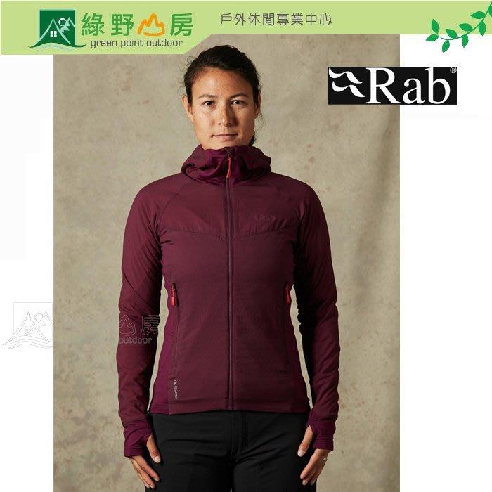 綠野山房》RAB 英國 女 Alpha Flux 彈性保暖外套 刷毛外套 登山運動夾克 攀岩 鮮茄紫 QIO-38-EG