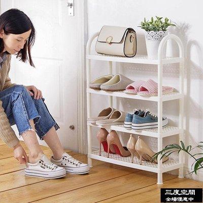 熱賣9折 客廳多層鞋架創意加厚鞋子置物架收納架多功能塑料宿舍鞋櫃鞋架子WD【三度空間】