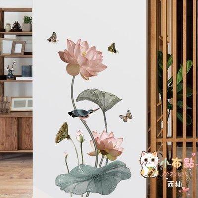 壁貼壁貼墻紙荷花墻貼玄關客廳墻壁裝飾墻上貼紙臥室房間床頭墻紙貼畫xwAMSS