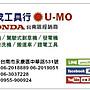 U-MO全新鋰電充電式火龍果剪(2顆鋰電池)(大開口/切口整齊漂亮可避免病蟲害)HONDA台南門市
