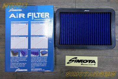 慶聖汽車 SIMOTA高流量空氣濾芯 AUDI A3 A4 A6 TT