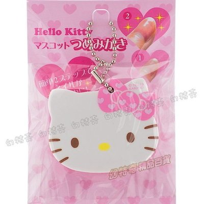 現貨出清特價👍Hello Kitty日版造型指甲銼板附吊鍊539026【玩之內】日本三麗鷗正品