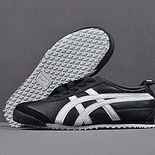 D-BOX  Asics Onitsuka tiger Mexico 66 運動鞋 休閒 百搭 時尚 黑白 經典