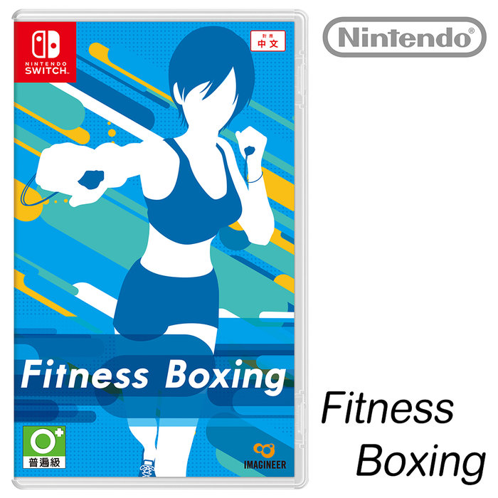 【墨坊資訊-台南市】任天堂 Nintendo Switch 【Fitness Boxing】