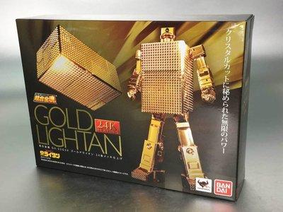 Bandai Gold Lightan 黃金俠 GX-32G24 黃金戰士 全新未開封
