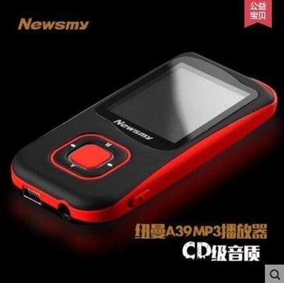 {優上百貨}紐曼mp3迷妳發燒HIFI播放器A39運動有屏外放變速MP3播放器MP4復讀-15571