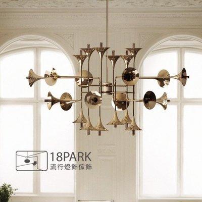 【18Park 】現代時尚 welcome [ 歡迎光臨吊燈-24燈/銅材質 ]