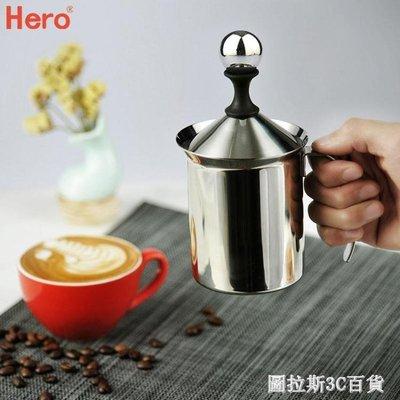 Hero 打奶器 奶泡機不銹鋼手動打奶泡器 咖啡打奶機奶泡杯