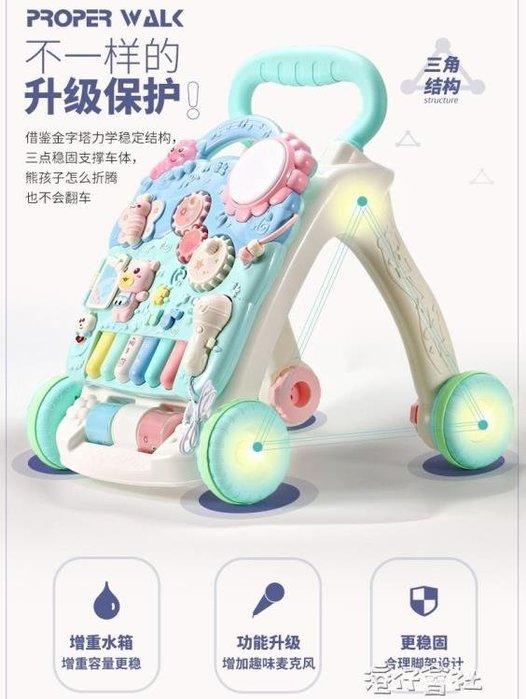 嬰兒學步車手推車多功能防側翻學走路助步男寶寶6-18個月兒童玩具igo