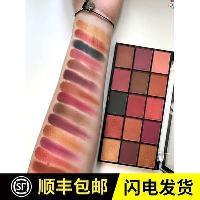 健康生活makeup revolution15色眼影新款Re-Loaded系列桃花盤3 現貨