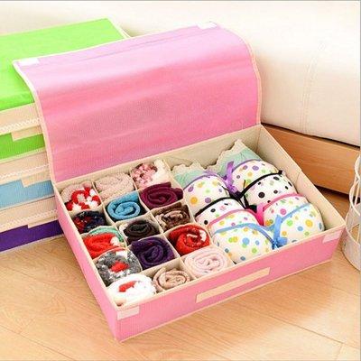 tangyizi輕鬆購【DS027】二合一有蓋加高襪子內衣收納箱 內衣褲收納整理儲物箱 可折15+1格