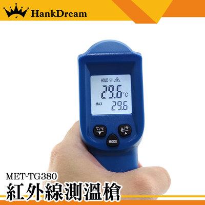 《恆準科技》溫度檢測儀 電子水溫油溫計 溫度計 油溫槍 工業用 食品 紅外線測溫槍 廚房測溫 非接觸測溫 測溫儀