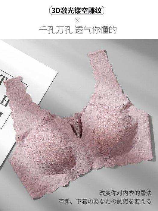日本安心無痕內衣女士套裝無鋼圈薄款美背聚攏性感小胸運動文胸