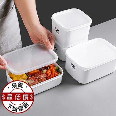 密封盒 保鮮盒 收納盒 塑料盒 B款 便當盒 長方形 小飯盒 儲物 置物盒 冰箱收納 保鮮盒 ♣生活職人♣ 【Q025】