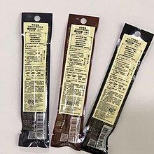 🐼芙胖達🐼 三款可選 戀愛魔鏡 控制狂防暈眼線液BK999/BR666/GY802 1.4mL