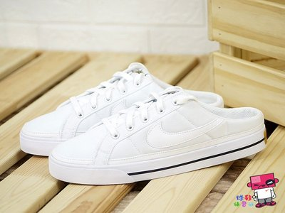 球鞋補習班 WMNS NIKE COURT LEGACY MULE 女 白色 穆勒鞋 懶人鞋 休閒 DB3970-100