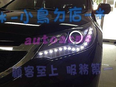 (小鳥的店)本田 2012-2014 CRV4 四代 4代 專用 魚眼 大燈 總成  LED 日行燈 光圈直上