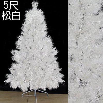 X射線【X030028】5呎高級松針樹...