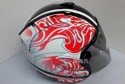 【新鴻昌】#優惠價85折+免運#海鳥R3 花色激流桃 玻璃纖維 全可拆 3/4半罩式安全帽 半罩式安全帽