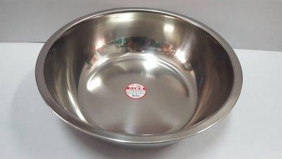 哈哈商城 台灣製 33cm ( 尺1 ) 304 不銹鋼 面盆 ~ 鍋具 湯鍋 小吃 湯 桶 爐具 二手 碗盤 餐台