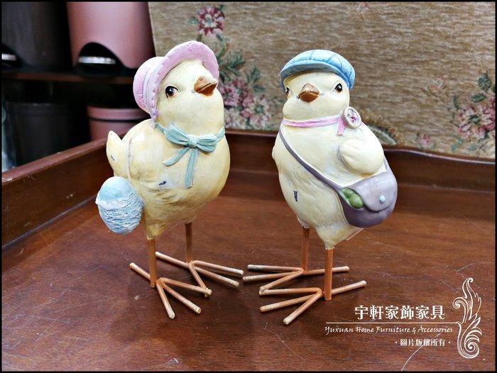 【現貨】復古貝雷帽小雞擺飾一對 公仔 波麗娃娃 可愛童話童趣鄉村風 送禮 店面民宿裝飾 ♖花蓮宇軒家飾家具♖
