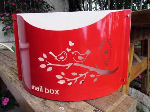 ☆成志金屬☆ 高品質不鏽鋼口袋信箱,書報雜誌筒,洗鍊清新的無蓋設計,好放好拿