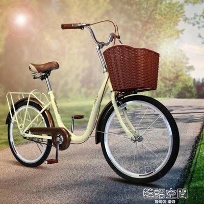 晟象自行車男女式士22/24寸休閒韓式學生成人輕單車 韓語空間 YTL
