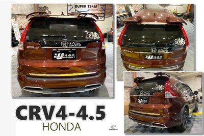 小傑--全新 Honda CRV 4代 4.5代 CR-V 四代 13 14 15 16 年 兩片式 天使尾翼 含烤漆