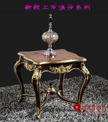 [紅蘋果傢俱] CT-13 新古典溫莎系列 大茶几 長方茶几 歐式茶几 法式茶几 實木茶几 金銀箔 手工雕刻
