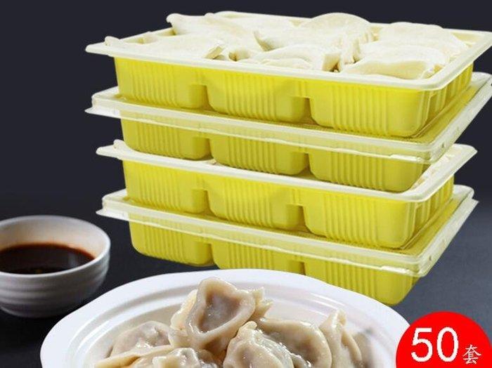 888利是鋪-一次性塑料餃子盒托盤12 18 格水餃盒餛飩盒打包外賣盒多格餐盒#一次性餐盒