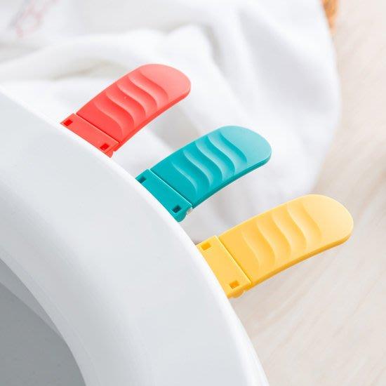 Color_me【G066】可摺疊馬桶提蓋器 衛生 乾淨 手提 不髒手 浴室 翻蓋 把手 創意 居家 提蓋馬桶 手把