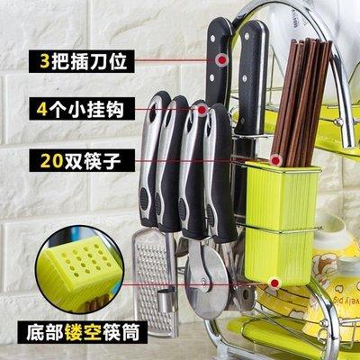 現貨/碗架瀝水碗碟盤子架刀架晾洗放碗櫃用品餐具碗筷收納盒廚房置物架 igo/海淘吧F56LO 促銷價