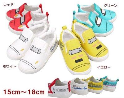 《FOS》日本 PLARAIL 兒童 新幹線 球鞋 童鞋 帆布鞋 便鞋 可愛 孩童 幼稚園 開學 國小 上學 禮物 熱銷