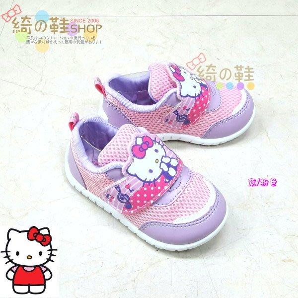☆綺的鞋鋪子☆新款上市【凱蒂貓】HELLO KITTY 718 紫粉 714 女童休閒鞋 輕便布鞋台灣製造 MIT╭☆