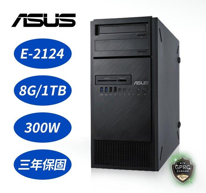 ASUS華碩 TS100-E10-PI4 直立式伺服器/ E-2124/8G/1TB/DVD-RW/300W/3Y