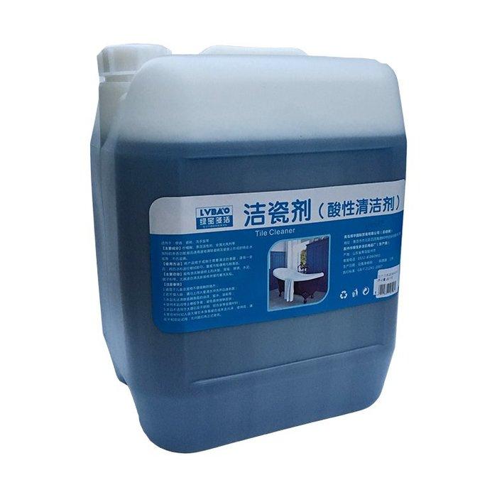 聚吉小屋 #大桶20kg潔瓷磚增強力去污陶瓷銹水泥劃痕修高濃度草酸外墻清洗劑