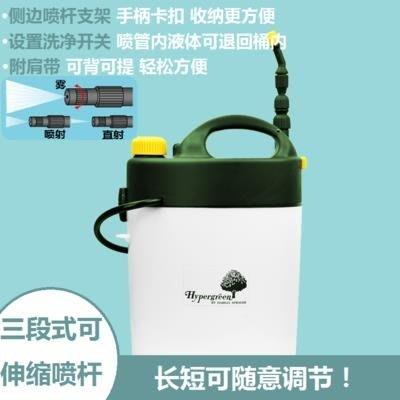 喷雾器 日本手提式電動電池背負式噴霧器打藥噴農藥噴霧機噴壺小型彌霧機  mks