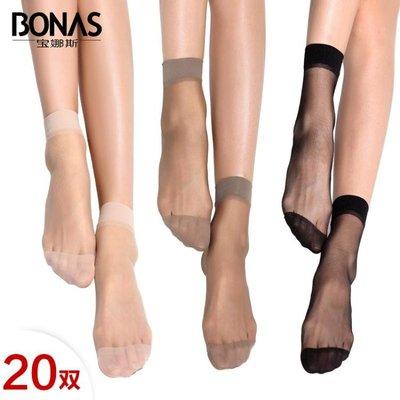 20雙寶娜斯夏季水晶絲超薄款絲襪短襪防...