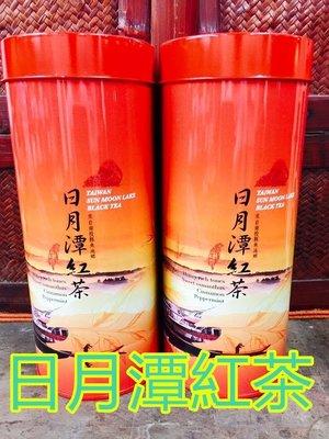 【茶葉館】茶農直營~魚池鄉頂級紅玉日月潭紅茶~涼喉香氣甘美口感的紅茶~1600/1斤~含運!!!