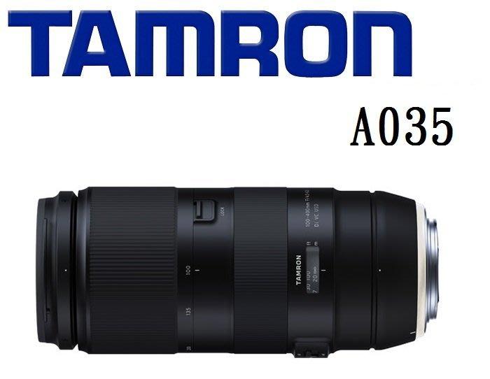 TAMRON AF 100-400mm F4.5-6.3 DI VC USD FOR A035 俊毅公司貨 三年保固