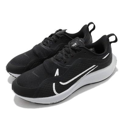 =CodE= NIKE AIR ZM PEGASUS 37 SHIELD 3M反光慢跑鞋(黑白)CQ7935-002 男