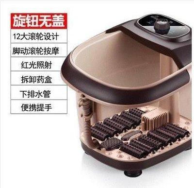 哆啦本鋪 雙11狂歡溫控媽媽洗腳盆電動按摩加熱加溫家用小型揉捏電熱足療器自動按摩D655